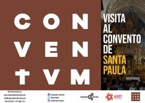 Visita al Convento de Santa Paula. CONVENTUM @ Convento de Santa Paula