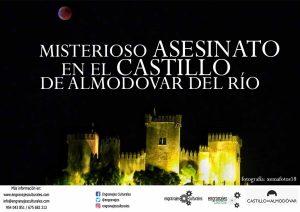 Asesinato en el Castillo de Almodóvar del Río @ Castillo de Almodovar del Río